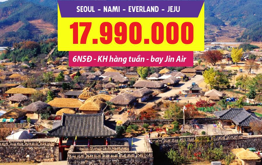 HQ21. (6N5Đ) Seoul | Nami | Everland | Jeju