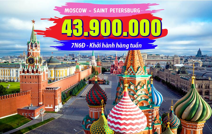 TK01. (7N6Đ) Moscow | Saint Petersburg