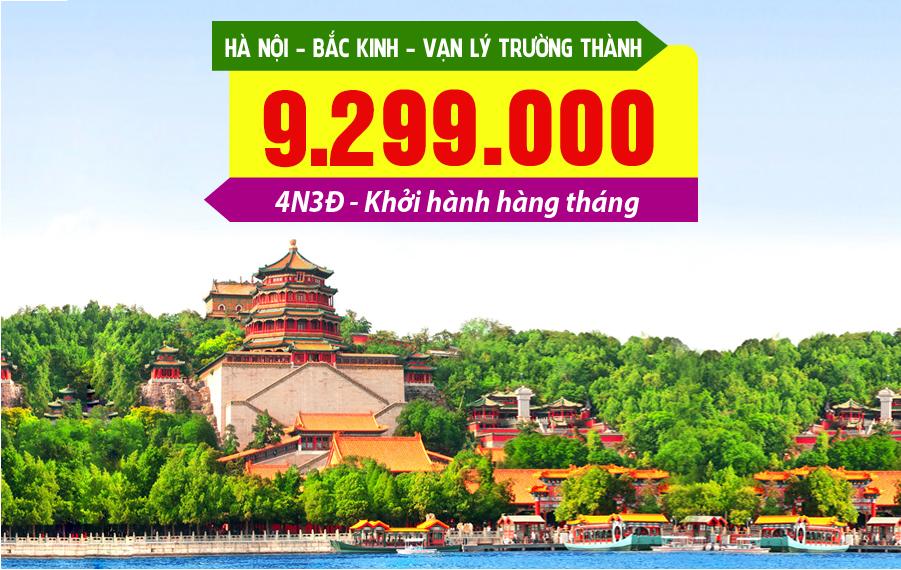 TQ02. (4N3Đ) Hà Nội | Bắc Kinh | Vạn Lý Trường Thành