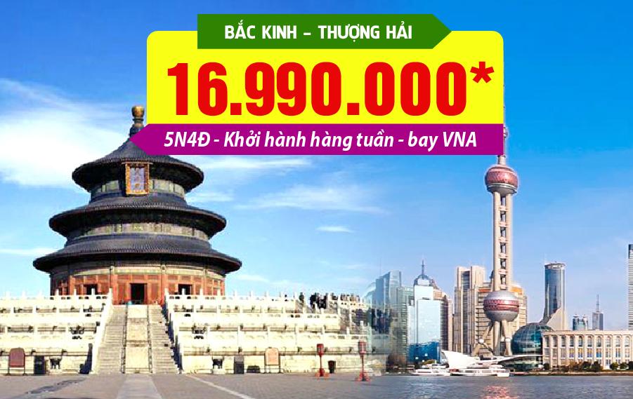 TQ24. (5N4Đ) Bắc Kinh | Thượng Hải (Bay Vietnam Airlines)