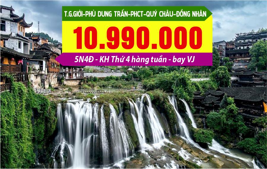 TQ26. (5N4Đ) Trương Gia Giới | Phù Dung trấn | Quý Châu | Đồng Nhân