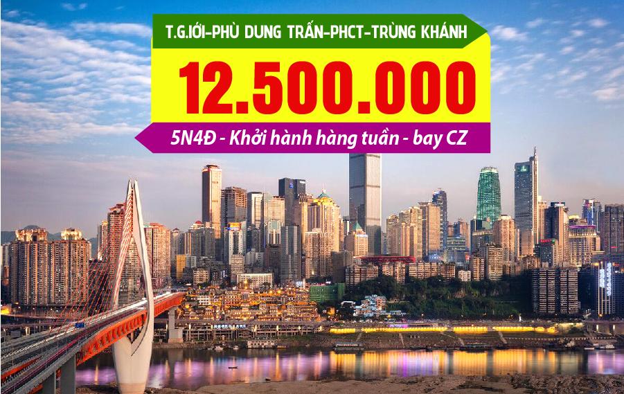 TQ28. (5N4Đ) Trương Gia Giới | Phù Dung trấn | Phượng Hoàng cổ trấn | Trùng Khánh