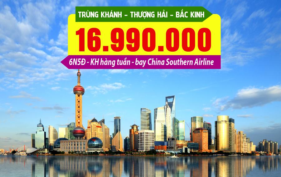 TQ29. (6N5Đ) Trùng Khánh | Thượng Hải | Bắc Kinh