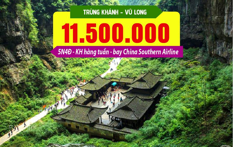 TQ36. (5N4Đ) Trùng Khánh | Vũ Long